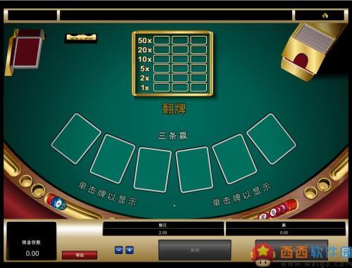 纸牌扑克游戏_抽扑克牌游戏怎么玩_百度知道