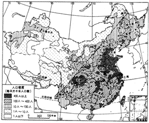 2019中国人口最少省份_中国人口最少的省是哪个