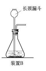 过氧化氢制氧气_利用过氧化氢制取氧气的发生装置_百度知道