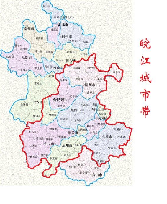 皖江文化的特点