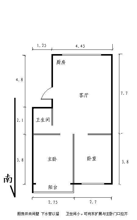 房屋設計 110 在下買了一套房子小戶型78.
