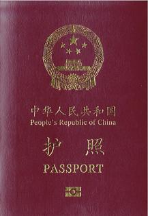 普通相片尺寸_中国护照照片的尺寸是多少?需要多少张!_百度知道