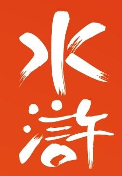 四川北川连发3次地震 竟然在同个地方!!客厅假山盆景摆放风水禁忌图片