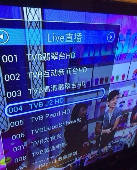 tvb高清翡翠台下载_怎么用Octoshape看tvb高清翡翠台直播_百度知道