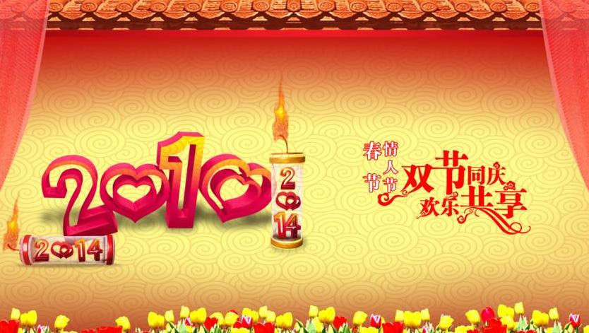 2012年春节是哪天_2010年春节是哪一天_百度知道