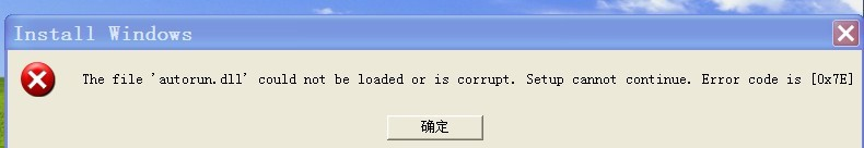 the file \u0027autorun.dll\u0027could not be loaded or is corrupt Setup cannot