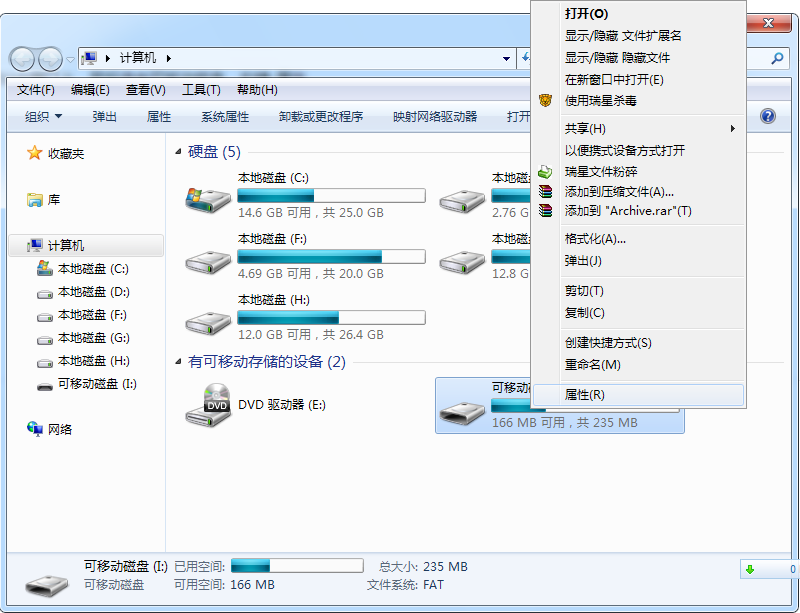 磁盘扫描工具chkdsk_chkdsk磁盘修复工具如何修复U盘?_百度知道