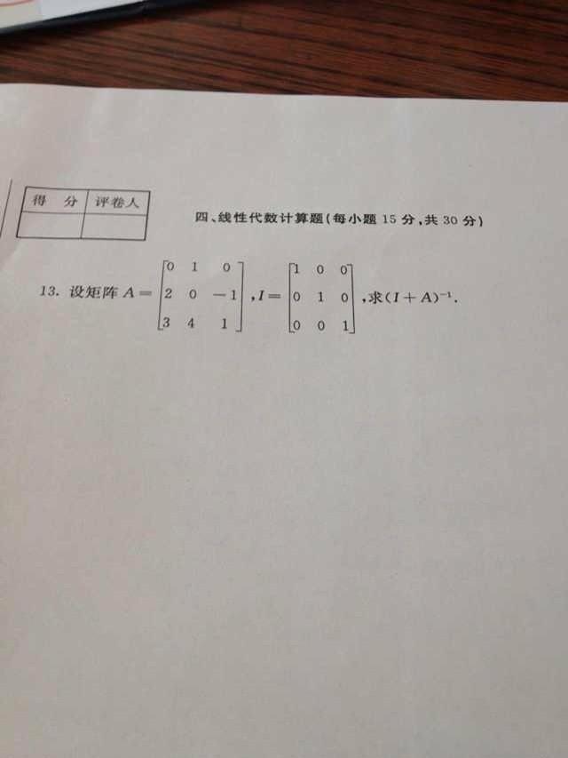 2019电大经济数学_四川电大经济数学精品课程申报