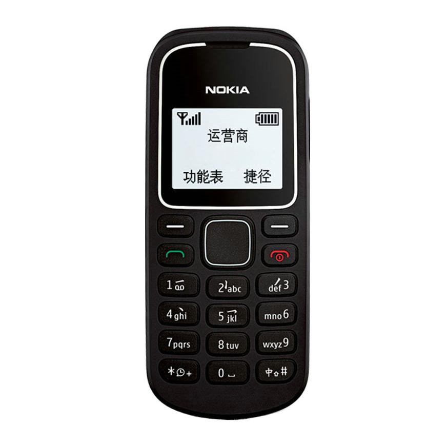 1000诺基亚_推荐一款比较好的诺基亚手机(价钱在1000-1500之间的)