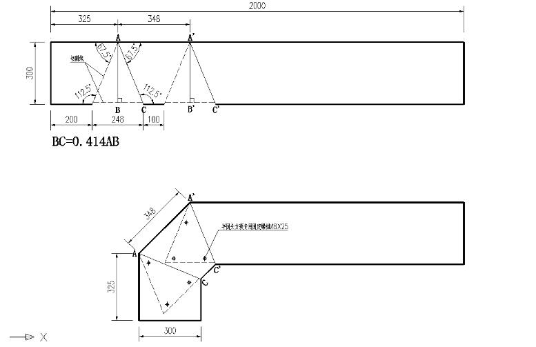 45度桥架弯头_桥架水平90度弯头做法图解 桥架弯头做法图解理工学科