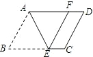 平行四边形定则结论