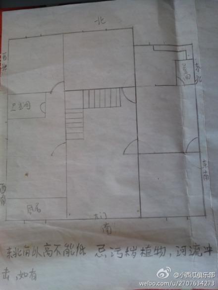 農村自建三間兩層樓房設計圖