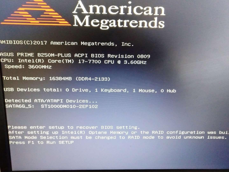 电脑每次开机都要按F1_百度知道