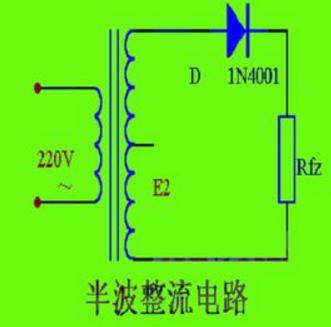 桥式半波整流电路_单相半波、全波、桥式整流电路各有什么特点?_百度知道
