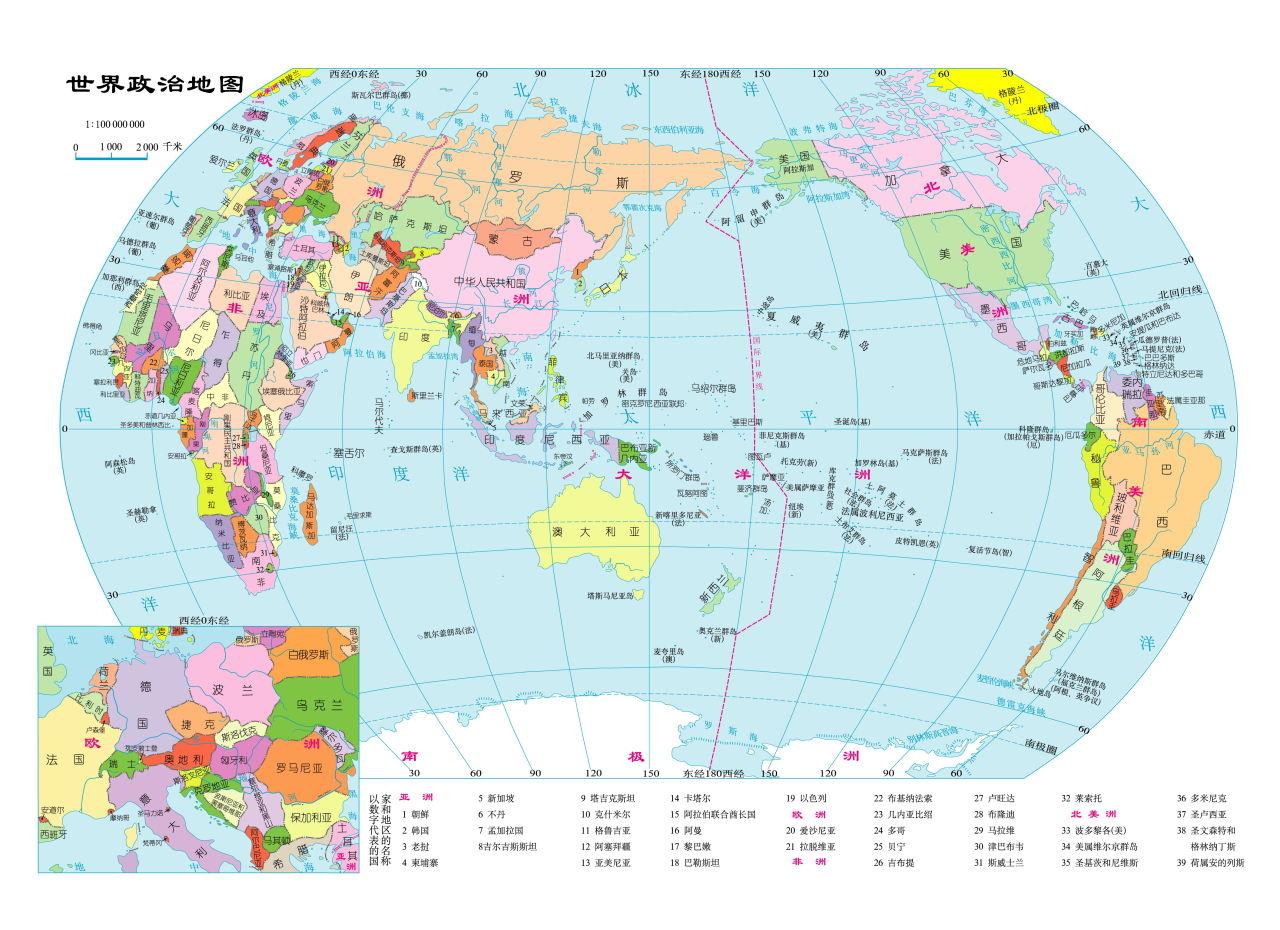 世界政区地图