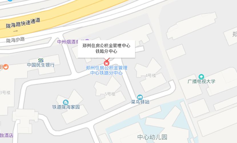 郑州市住房公积金_郑州铁路局公积金查询网址_百度知道