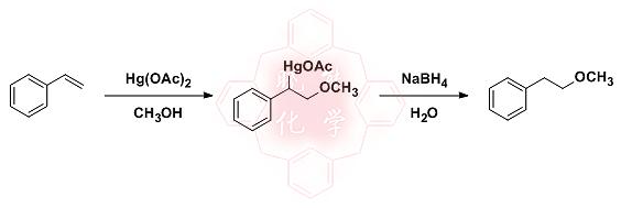 烯烃与醋酸汞反应