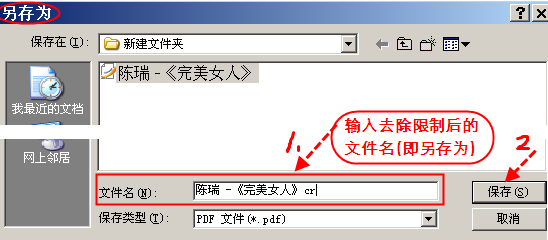 Adult Pdf Password 36
