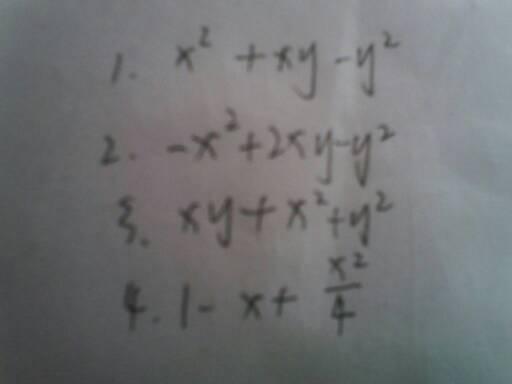 能用完全平方公式分解因式的有。_突袭网-提供