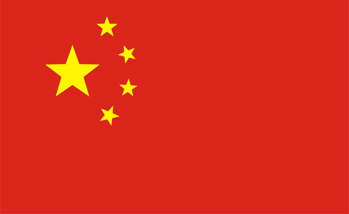 全国的国旗_中国国旗的颜色代表什么_百度知道
