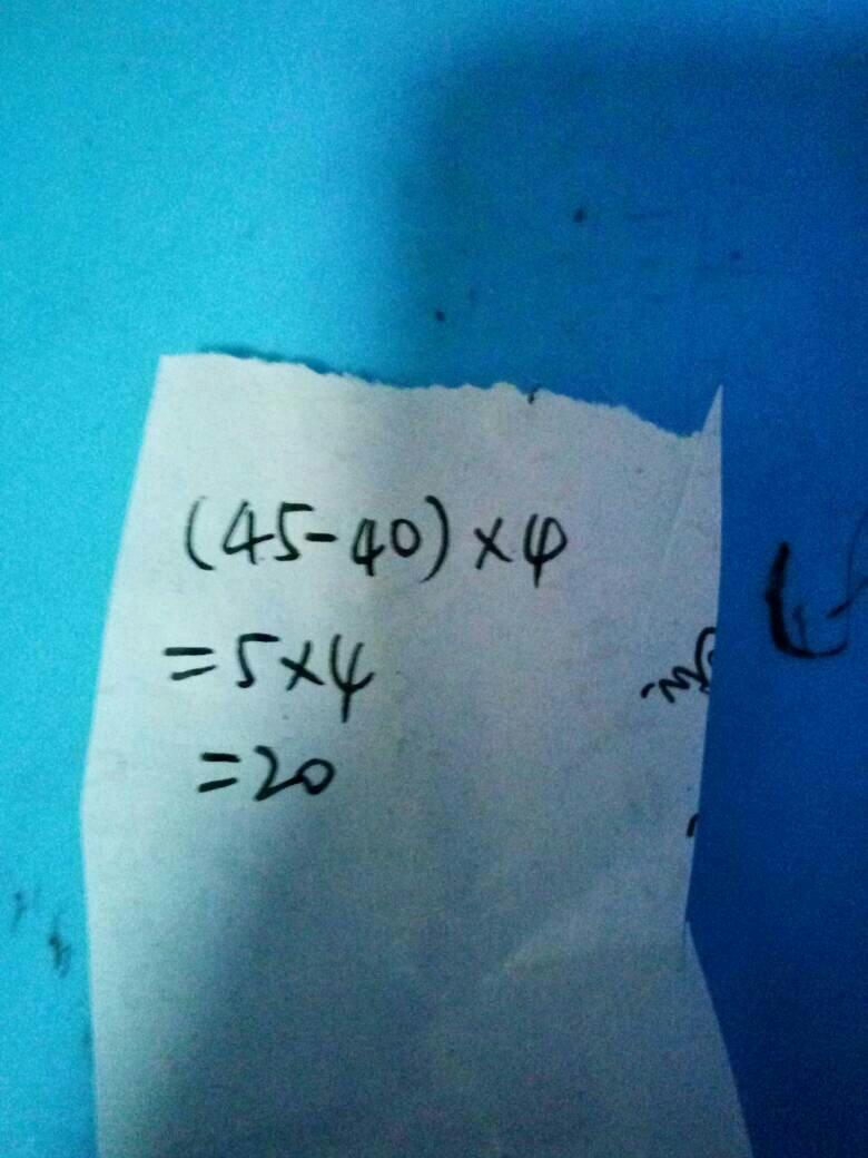 5x4等于20,读作什么?