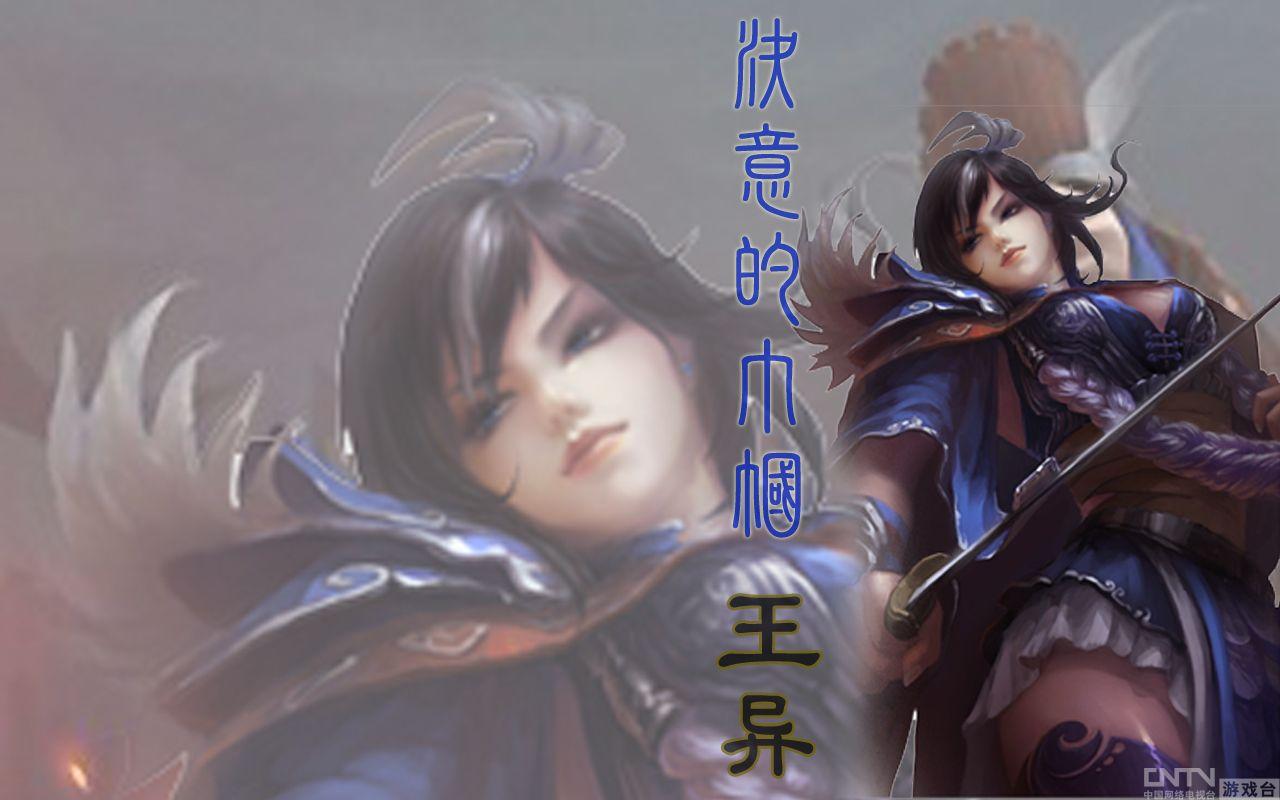 shepingguoyouxi_youxiping.com/bzxz/ 自己下吧