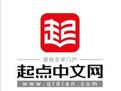 起点中文网logo_请问现在在起点中文网写小说怎么样?