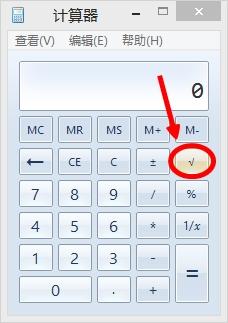 算术平方根计算器_怎样用电脑上的计算器开根号 详细哦~~_百度知道