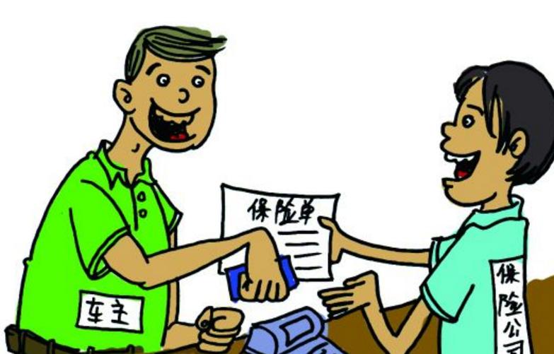 中国人保车险电话_中国人保车险电话车险和直销车险有什么不同、保险单上面能 ...