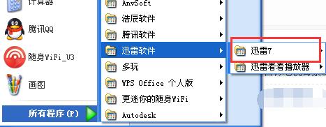 qq电脑家删除不了_用QQ电脑家卸载了的软件还能找回吗_百度知道
