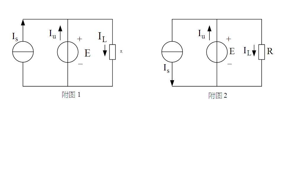 电流源变成电压源 并联