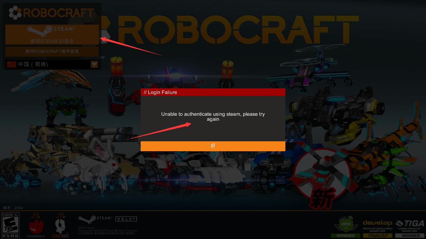 steam上的RObocraft游戏用steam登入我已经登入了steam了昨天还能