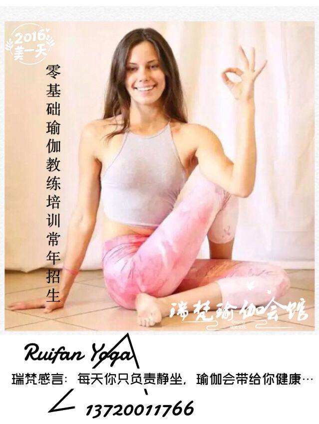 瑜伽馆招聘话术模板