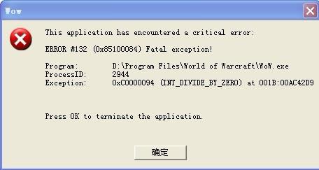 error 132 0x85100084 fatal exception