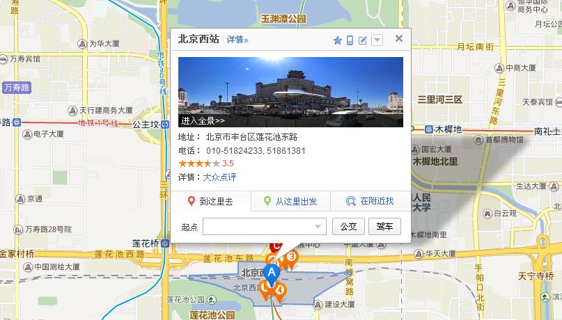 高铁票价查询_北京到广州的高铁票价是多少_百度知道
