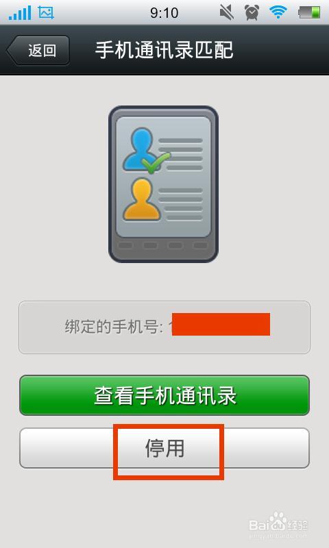 微信电脑客户端登陆_一个手机如何同时登陆两个微信账号_百度知道