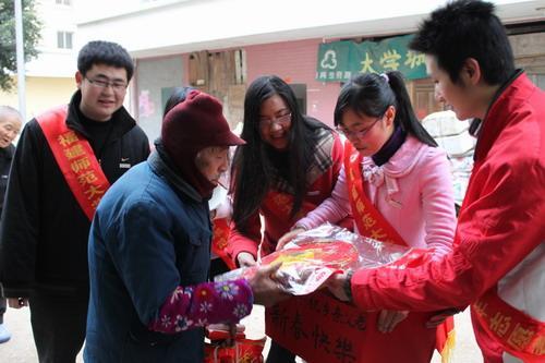 我的寒假有意义_社会实践活动对联_zuciwang.com