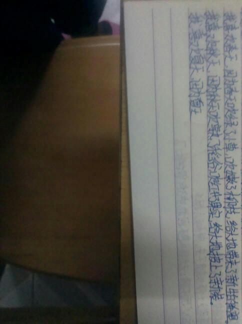 一年级下册语文美丽的小路咋样写句子