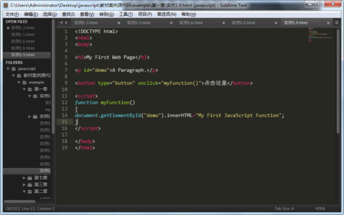 Html div - Div style float right ...