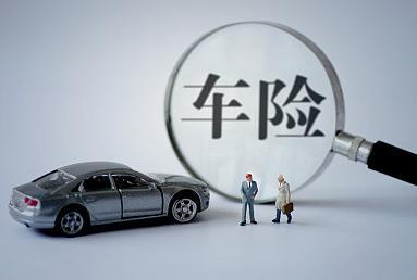 车险可以提前续保吗_我的汽车保险马上到期了,但是在这之前发生了交通事故还没 ...