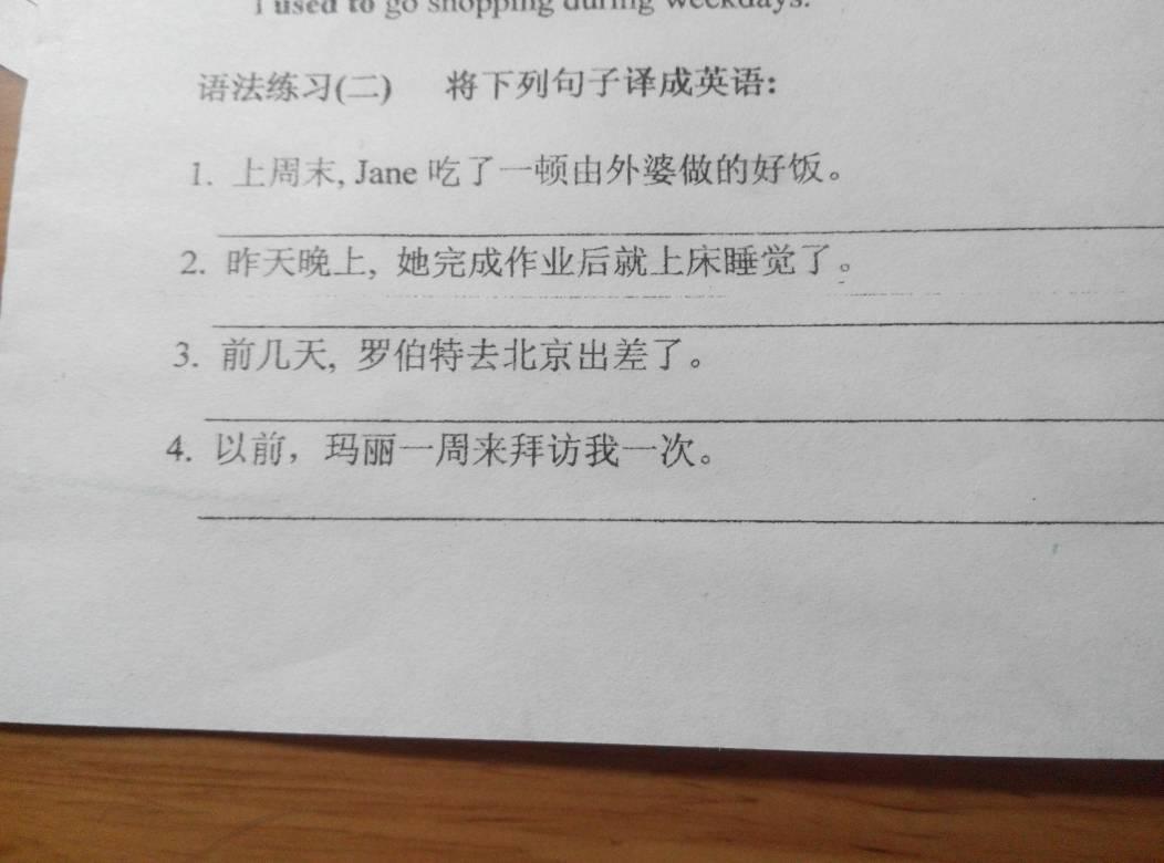 我是高一新生翻译英文 我是高一新生的英文