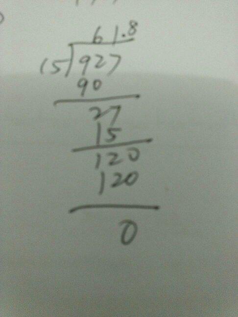 927除以30的竖式