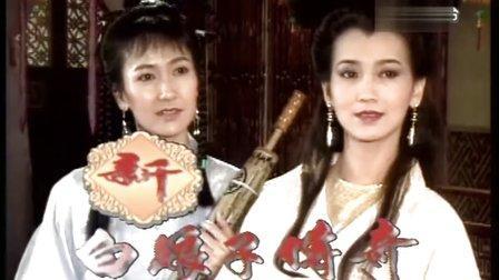 新白娘子传奇拍摄时,赵雅芝,叶童,陈美琪她们当时多少岁