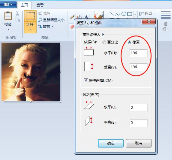 军人一寸照_如何把电子版一寸照片改成社保的照片_百度知道