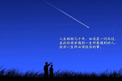 最完美的人生终点04_《最完美的人生终点》百度云,谢谢!_百度知道