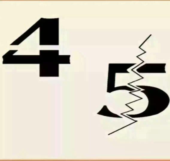 四字成语什么什么而什么_半三足什么的四字成语