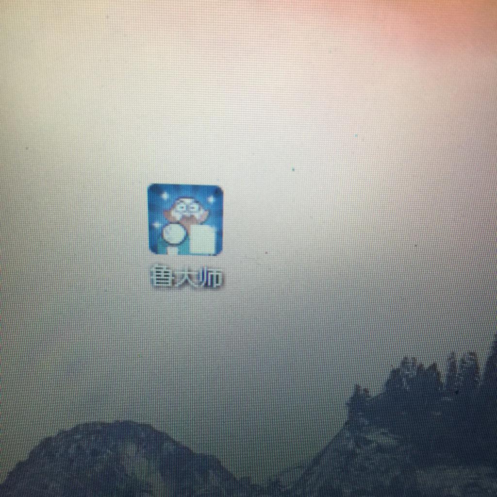 win8把桌面图标的盾牌去掉之后变白色了 怎么恢复 手贱下了个软件去