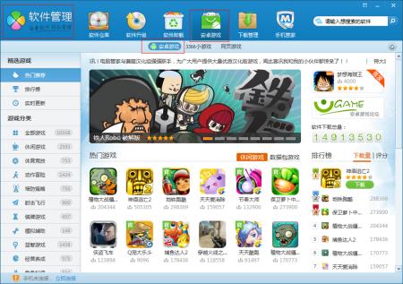 http://gss0.baidu.com/-fo3dSag_xI4khGko9WTAnF6hhy/zhidao/pic/item/a8014c086e061d95acfa747e7ff40ad162d9ca3c.jpg_我的手机是海信为什么在安卓市场里一按安装就停止运行了_百度