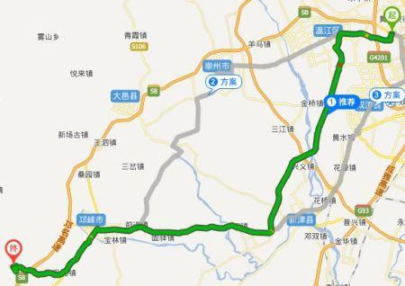 走光華大道到溫江,然后騎士大道,香榭大道,成新蒲快速通道,新邛公路至圖片