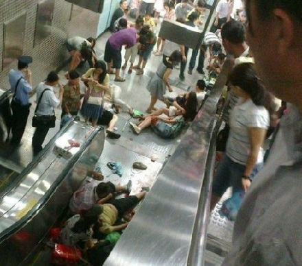 escalator accident